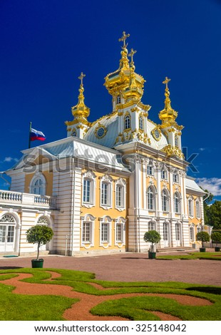 Palace church of Saints Peter and Paul in Peterhof - Russia - stock photo