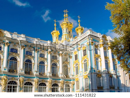 Palace in Tsarskoe selo in early autumn - stock photo