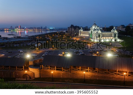 Palace of agriculture and the embankment of the Volga in Kazan