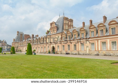 Palace of Fontainebleau near Paris in France