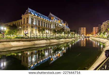 Palace of Justice in Bucharest, Romania - stock photo