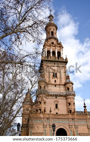 Palace of plaza de Espa���±a, Seville. - stock photo