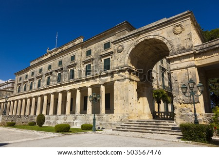Palace of St. Michael and St. George, Corfu, Greece
