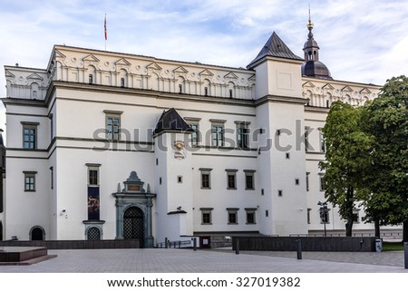 Palace of the Grand Dukes of Lithuania, the former political, diplomatic, cultural center of the State, was one of the most famous in Europe in the 15th-17th centuries. Vilnius.