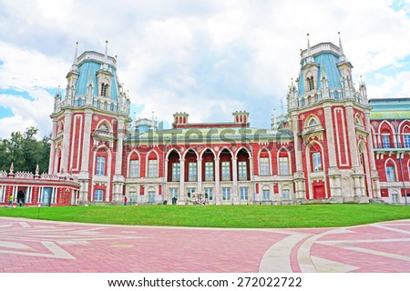 Palace of the Russian Empress Catherine II in Moscow - stock photo