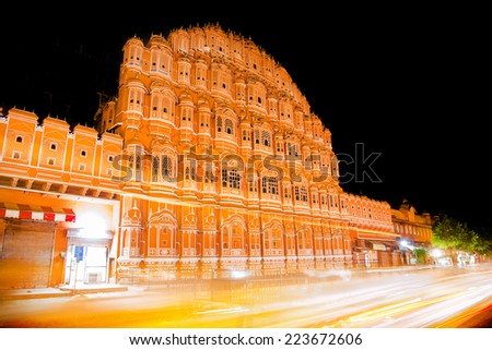 Palace of Wind or Hawa Mahal in Jaipur, Rajasthan - India - stock photo