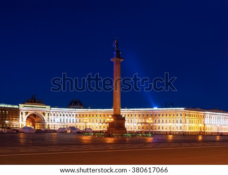 Palace Square in the center of St. Petersburg in Russia - stock photo
