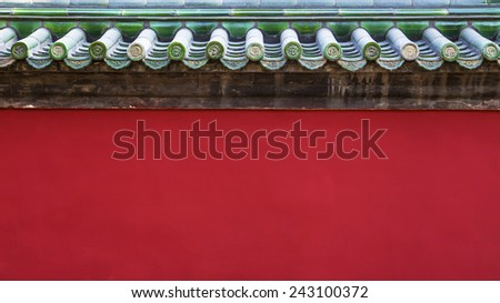 Palace walls,The Forbidden City in Beijing  - stock photo