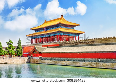 Palaces, pagodas on  the territory of the Forbidden City Museum in Beijing -in the heart of city,China. - stock photo