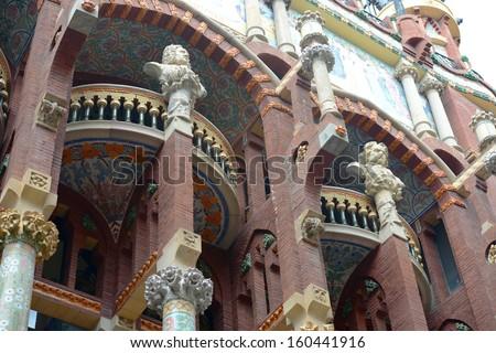Palau de la Musica Catalana window, Barcelona, Spain. Palau de la Musica Catalana, designed by architect Llui�s Domenech i Montaner, is the UNESCO World Heritage Site - stock photo