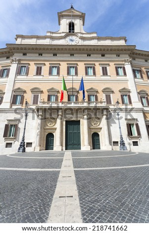Palazzo Montecitorio is a building in Rome, where the seat of the Chamber of Deputies of the Italian Republic. - stock photo