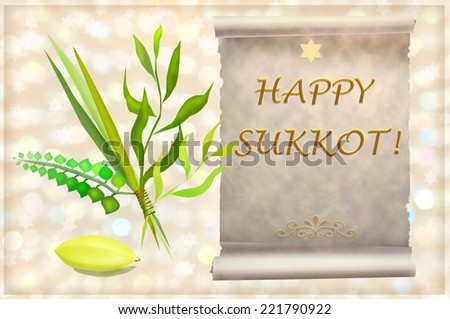 palm, willow, myrtle , etrog - symbols and attributes of Jewish holiday Sukkot, Congratulation to the holiday, with an inscription in English - stock photo