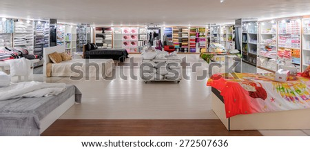 Interior View Childrens Clothing Store Stock Photo 92510740