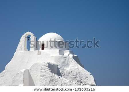 Panagia Paraportiani church, Chora, Mykonos island, Greece - stock photo