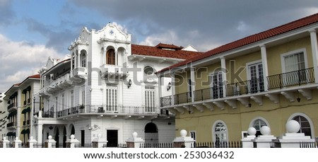 Panama's Presidential Palace, located in Casco Antiguo - UNESCO patrimony in old Panama City. Built in 1673, the now called Palacio de las Garzas (Herons' Palace) used to be the Spanish Governor house - stock photo
