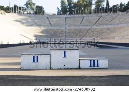 Panathenaic stadium or kallimarmaro in Athens, Greece - stock photo