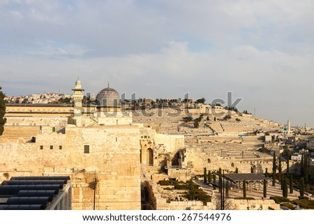 Panorama dome of mousque of Al-aqsa in Jerusalem - stock photo
