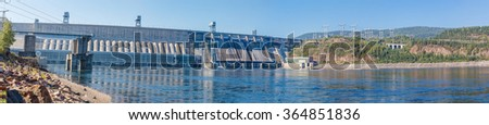 Panorama hydroelectric power station in Russia the city of Krasnoyarsk on the Yenisei River - stock photo