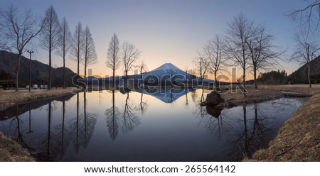 Panorama landscape of The Highest Mountain in Japan. - stock photo