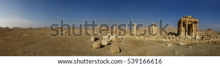 Panorama of ancient Palmyra in Syria