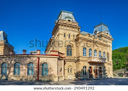 Panorama of  building of the State Philharmonic in Kislovodsk, Caucasus, Russia - stock photo