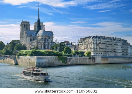 """Panorama of Cite island with cathedral """"Notre Dame de Paris"""" in Paris, France. - stock photo"""