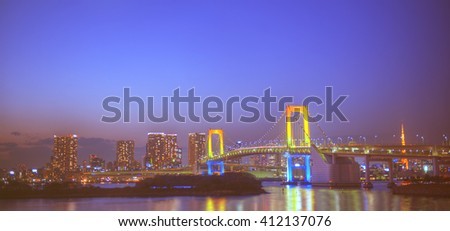 Panorama Of Illuminated Tokyo Concept - stock photo
