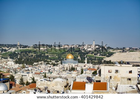 Panorama of Jerusalem, Israel - stock photo
