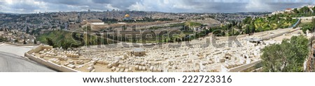 Panorama of Jerusalem Old City from Olives Mountain, Israel - stock photo