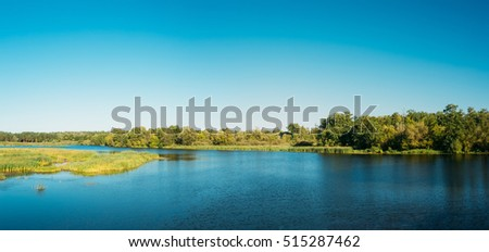 Panorama Of Lake Pond River At Summer Sunny Day. Nature Panoramic Background. Copy Space.