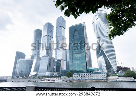 panorama of Moscow City, Russia from bank of the Moskva River