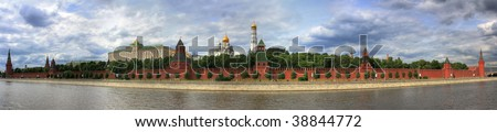 Panorama of Moscow Kremlin and Moscow River - stock photo