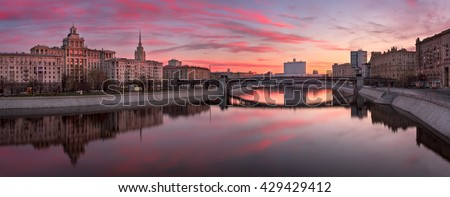 Panorama of Moskva River Embankment and White House in the Morning, Moscow, Russia