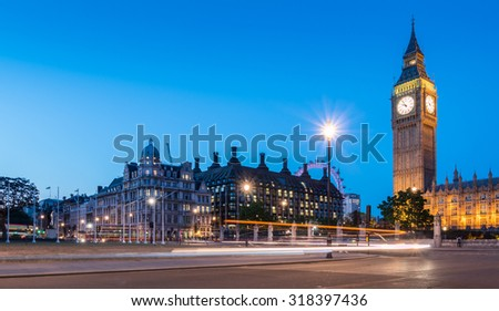 Panorama of Parliament Square in London, United Kingdom