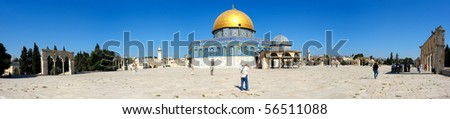 Panorama of Temple Mount, Dome of the Rock and El Aqsa Mosque in Jerusalem, Israel. - stock photo