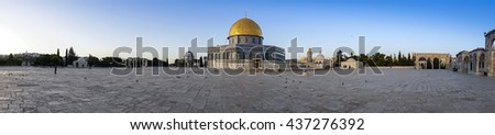 Panorama of Temple Mount with Dome of the Rock Mosque, Jerusalem               - stock photo