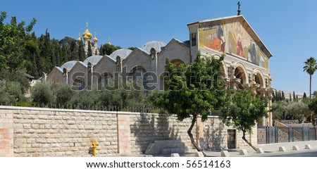 Panorama of the Church of All Nations and the dome of the Church of Mary Magdalene in the background, Jerusalem - stock photo