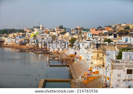 Panorama of the city and the sacred lake. India, Pushkar - stock photo