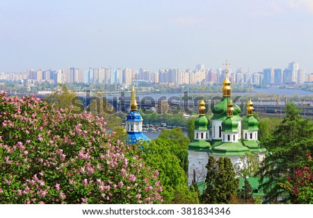 Panorama of the city of Kyiv, Ukraine. View of Vydubychi Monastery, left bank of the Dnipro River and the modern part of city Kyiv
