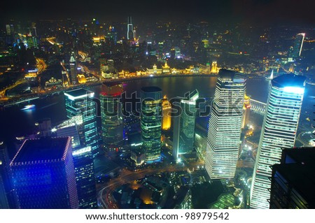 Panorama of the city the night in Shanghai, China - stock photo