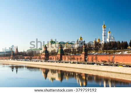 Panorama of the Moscow Kremlin on a sunny day, Russia