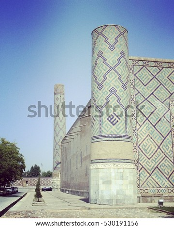 Panorama Registan Square with three madrasahs in Samarkand.