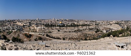 Panorama the old city Jerusalem the Temple Mount Moria - stock photo