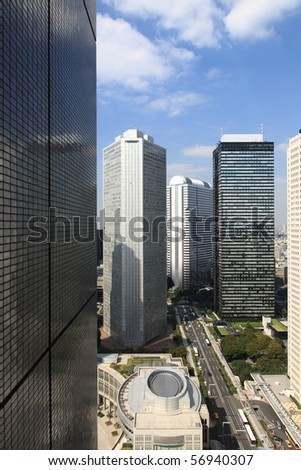 Panorama with skyscrappers around city hall in Tokyo City, Japan - stock photo