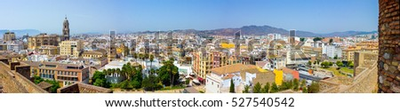 Panoramic city of Malaga, Spain