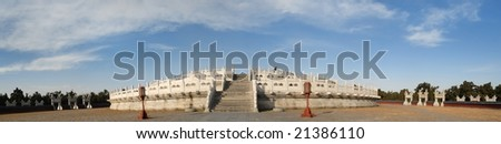 Panoramic Huanqiu in Temple of Heaven - stock photo