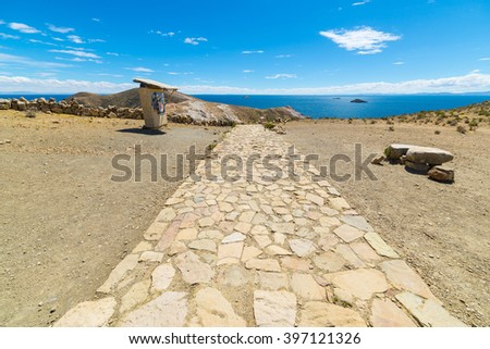 Panoramic Inca trail on Island of the Sun, Titicaca Lake, among the most scenic travel destination in Bolivia. Travel adventures and vacations in the Americas. - stock photo