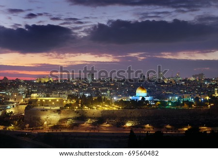 Panoramic landscape of the old city Jerusalem, Israel. With Temple Mount at night - stock photo