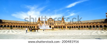 "Panoramic of the ""Plaza de Espa�±a"" (Spain's Square) in Seville."