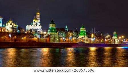 Panoramic overview of downtown Moscow with Kremlin at night time